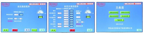 全自动器皿清洗机CTLW-220 实验室洗瓶机 第2张
