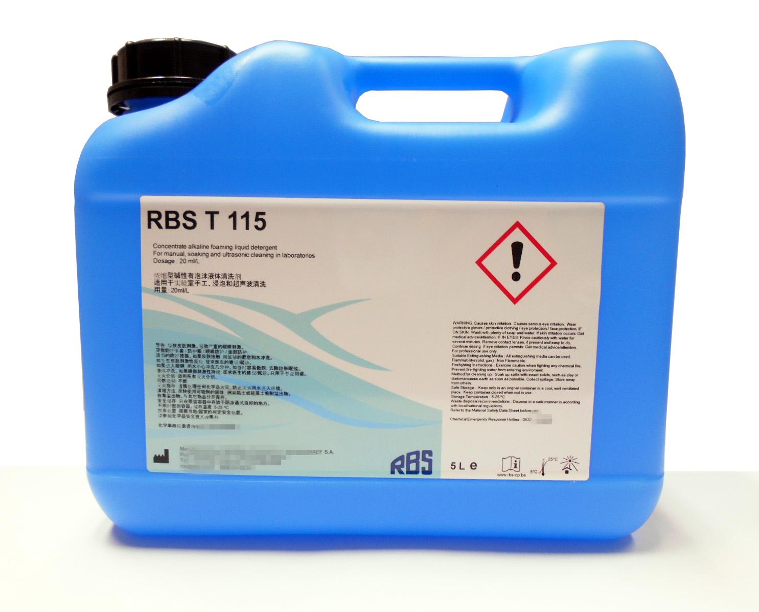 5225997372006820.jpg RBS清洗液及中和剂 清洗液、中和液 第8张