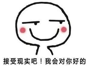 u=3419784577,1667485385&fm=26&gp=0.jpg